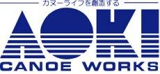 aoki_logo_jap